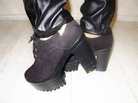 Т464 - Туфли демисезонные женские черные тракторная подошва