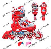 Детские ролики, полупрофессиональные, раздвижные роликовые коньки, ролики А 1023 M (32-35)маломерные