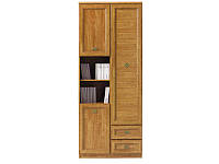 Книжный шкаф BRW Sevilla regal