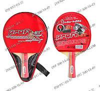 Пин-Понг, ракетка для настольного тенниса в чехле, ракетка Profi MS 0049, 1 ракетка в чехле, тип ALL-