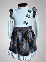 """Красивое платье для девочки, детское, """"Малютка клетка"""", сине-зеленое, с длинным рукавом, под горло, от 1-4 лет"""