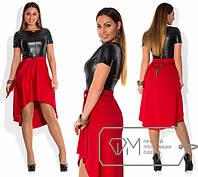 Платье женское стильное ассиметричное