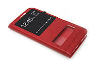 Кожаный чехол книжка для Meizu metal красный
