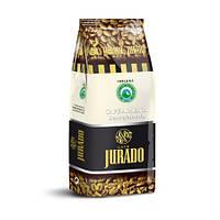 Кофе в зернах JURADO натуральный 100% Арабика( без кофеина)