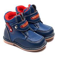 Демисезонные ботинки для мальчика, на липучках и молнии, размер 20-25