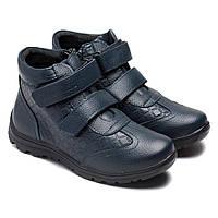 Ботинки осенние для мальчика, на липучках и молнии, размер 32-37