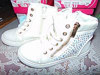 Венгерская обувь для девочки 29р.