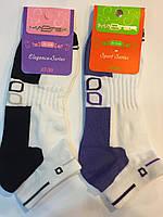 Женские спортивные носки