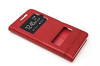 Кожаный чехол книжка Momax для Lenovo K3 красный