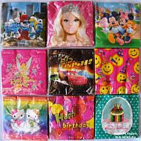 Салфетки бумажные с цветным рисунком для праздника, дня рождения