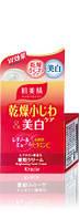 KRACIE Hadabisei Brightening Cream  Крем для лица от мелких морщин с ретинолом EX и витамином С 50 г