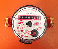 Счетчик воды Луцкий  КВ-1,5 (горячая вода)