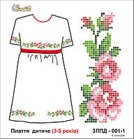 Заготовка вышивки бисером Детское платье (3-5 лет)