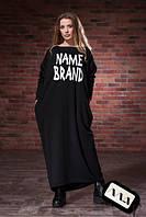 Длинное черное платье в пол свободного покроя