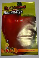 Семена Перец сладкий Винни-Пух