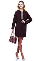 Пальто женское Кристи. Размеры 42-52