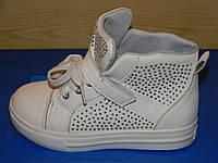 Венгерская Демисезонная обувь для девочки 32р.