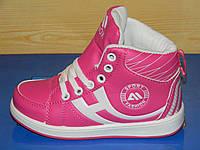 Венгерская Демисезонная обувь ТМ FENOX для девочки 31р.