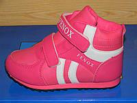 Венгерская Демисезонная обувь ТМ FENOX для девочки 36р.