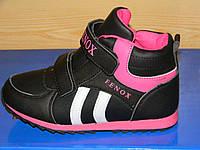 Венгерская Демисезонная обувь ТМ FENOX для девочки 33р.