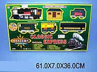 Детская железная дорога «Классический поезд» 2614