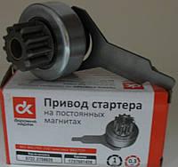 Привод стартера ВАЗ 2101-2107, 2121 (на постоянных магнитах) <ДК>