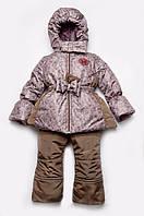 """Зимний детский костюм """"Цветочки"""" для девочки (коричневый)"""