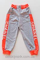 Детские штаны Шанель -1 для девочки