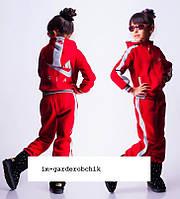 Теплый детский спортивный костюм Турция