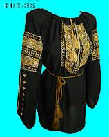 Вышиванка женская с орнаментом и поясом.