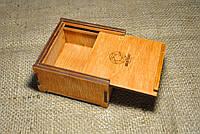Сувенирная коробочка для часов