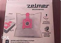 Красные мешки Safbag Zelmer 49.4200 (ZVCA300B) для пылесосов Solaris Twix 5500, Solaris 5000, Jupiter 4000