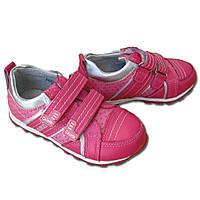 Детские кроссовки для девочки «Калория»