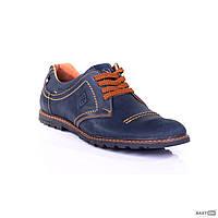 Мужские кожаные туфли на каждый день 40-45 размер