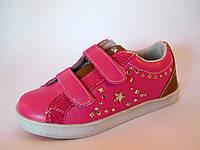 Детские демисезонные кросы ботиночки для девочки Camo Star Kids ВЕНГРИЯ 32р.-35р.