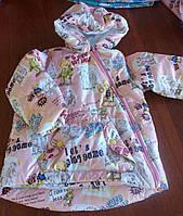 Детская куртка демисезонная (осень/весна)  девочка с мишками и надписями