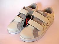 Детские демисезонные кросы ботиночки для девочки Camo Star Kids ВЕНГРИЯ 31 р.