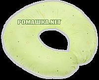 Подушка для кормления младенцев Круг, стандартная, длина 220 см, ширина 26 см, ТМ Ромашка, Зеленый