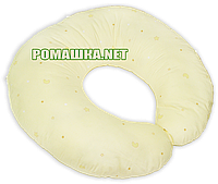 Подушка для кормления младенцев Круг, стандартная, длина 220 см, ширина 26 см, ТМ Ромашка, Желтый