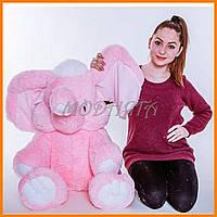 Большой Розовый слон мягкая игрушка 120см