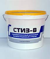 Герметик СТИЗ компонент В для внутренних монтажных швов, ведро 7 кг