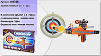Тир батар 20125C 30шт2 мишень, арбалет, стрелы, в коробке 42728см