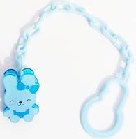 Цепочка (держатель) для пустышки (соски)  с клипсой Зая, ТМ little Timmy, Голубой