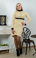 Платье женское с молниями  бежевое, фото 1