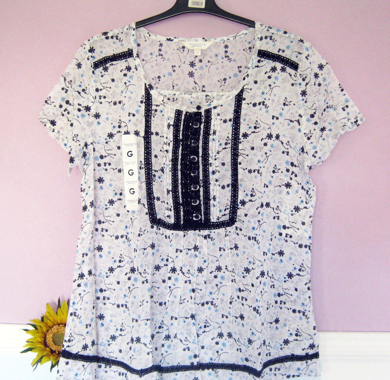 Купить женскую одежду на лето большого размера