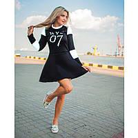 Платье из неопрена с накаткой  0210 черный