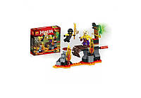 Конструктор Ninja (аналог Lego Ninjago)  79084, 94 дет