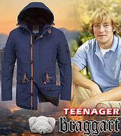 Ветровки мужские подростковые