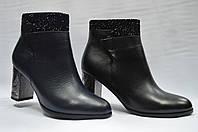Черные и темно-синие кожаные  ботинки MALROSTTI с темненными металлическими вставками на каблуке