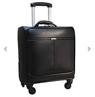 Строгий чемодан пилот кейс.